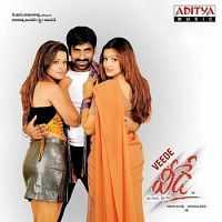 Veede: Ek Aur Zalim 2003 Hindi Dubbed - Telugu Download 500mb HDRip