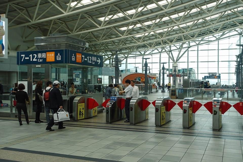左営駅(Zuoying Station)