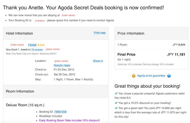 Smarter hotel booking agoda secret deal vikingess voyages for Secret hotel booking