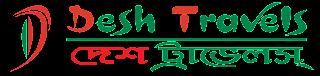 desh travels logo  দেশ ট্রাভেলস্ লোগো