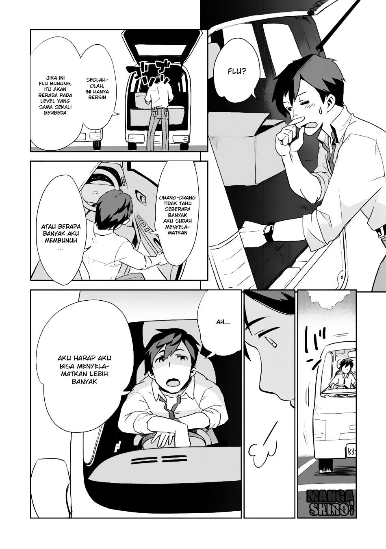 Dilarang COPAS - situs resmi www.mangacanblog.com - Komik jui san no oshigoto isekai 001 - chapter 1 2 Indonesia jui san no oshigoto isekai 001 - chapter 1 Terbaru 13|Baca Manga Komik Indonesia|Mangacan