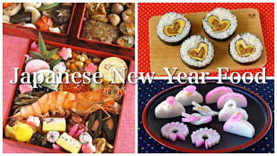 Top 12 Japanese New Year's Food
