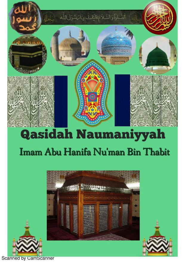 Qasida Naumaniya Islamic PDF Book