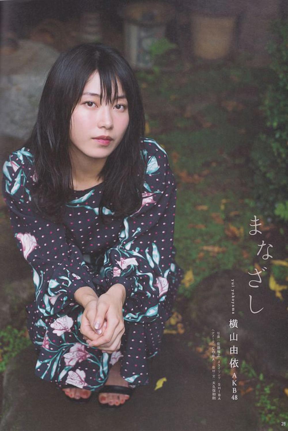 Yokoyama Yui 横山由依, B.L.T Graph 2017 Vol.24