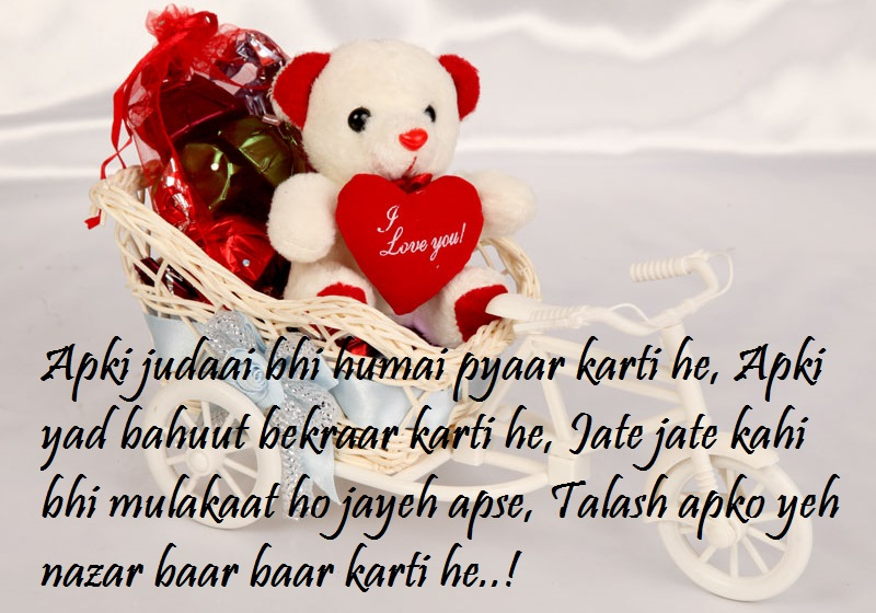 Love Quotes For Valentine In Hindi