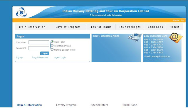 How to Pay IRCTC One Rupee Insurance Online Train Ticket Booking via www.irctc.co.in