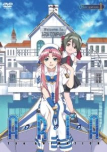 Download Aria The Animation Subtitle Indonesia (Batch)