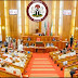 National Assembly To Pass 2019 Budget On Tuesday