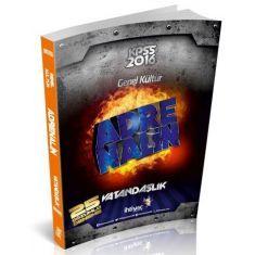 İhtiyaç KPSS Adrenalin Vatandaşlık 25 Çözümlü Denme Seti (2016)