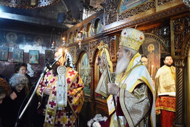 Ιερά Μονή Αγίου Βλασίου Στυλίδας