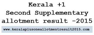 Kerala HSCAP Plus One 2nd supplementary allotment result 2015, hse supplementary allotment result 2015, hscap plus one admission result 2015, kerala higher  secondary plus one second supplementary allotment result 2015 check, hscap supplementary allotment list/ details check 2015