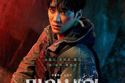 Profile, Instagram dan Daftar Drama / Film Ahn Bo-Hyun