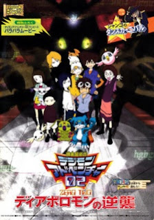 Digimon Adventure 02: Diablomon no Gyakushuu MP4 Subtitle Indonesia