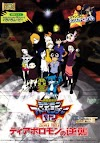 Digimon Adventure 02: Diablomon no Gyakushuu MP4 Subtitle Indonesia