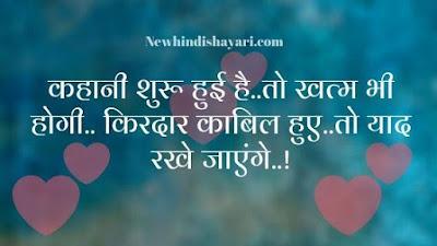 nice hindi shayari dosti