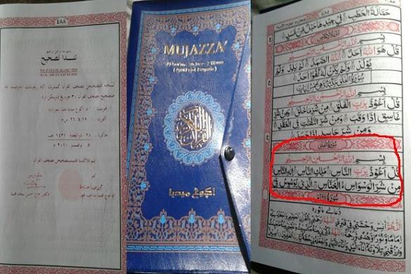 MUI Jatim Minta Alquran Kurang Satu Ayat Ditarik dari Peredaran
