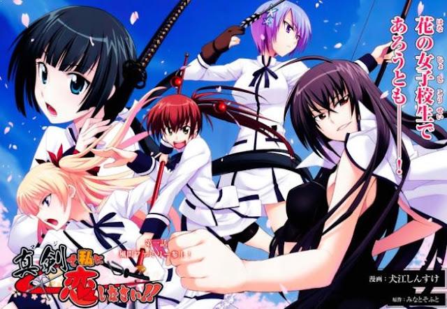 Maji de Watashi ni Koi Shinasai! - Anime Action Romance Harem Terbaik