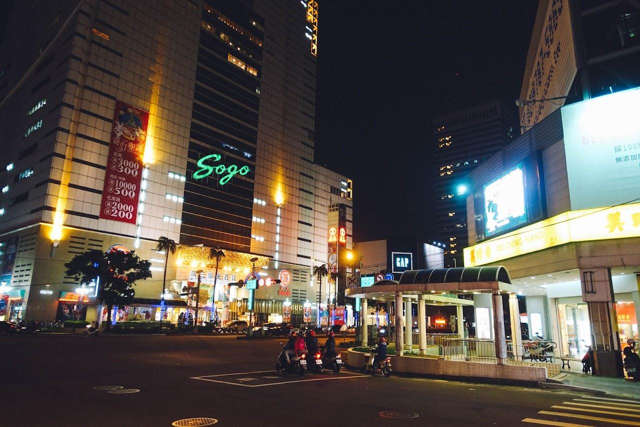 廣三SOGO百貨
