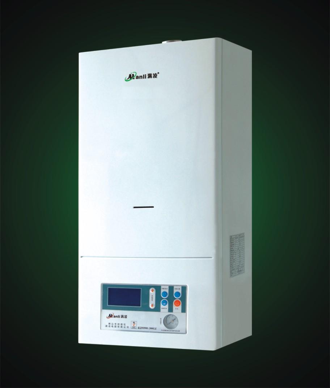 Aire acondicionado split calderas para gas natural - Precio calderas gas natural ...