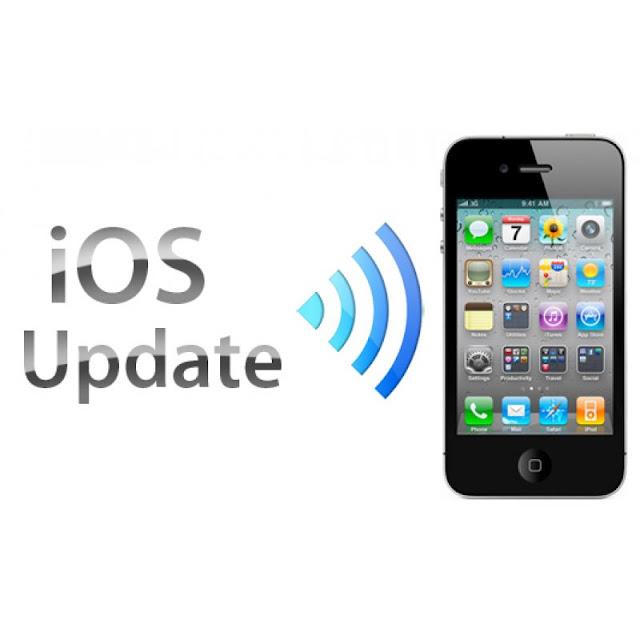 IOS: كيفية تحديث جهاز iPhone أو iPad الخاص بك؟
