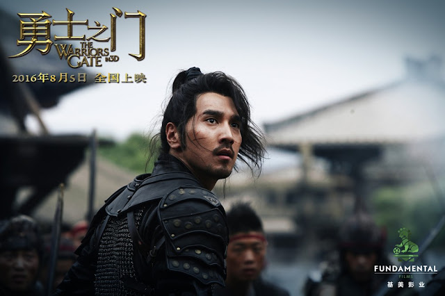 Mark Chao The Warriors Gate