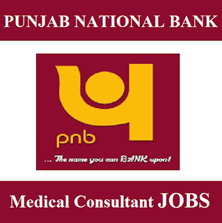 Punjab National Bank, PNB, New Delhi, Bank, Medical Consultant, Post Graduation, freejobalert, Sarkari Naukri, Latest Jobs, pnb logo