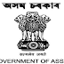 Assam Government announces 'Arundhati Scheme'