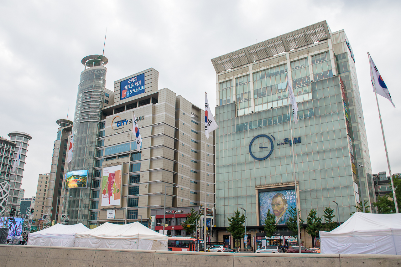 seoul south korea buildings and architecture dong dae mun plaza seoul south korea