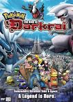 Pokemon Movie 10: Dialga VS Palkia VS Darkrai - Pokémon Movie 10: The Rise of Darkrai