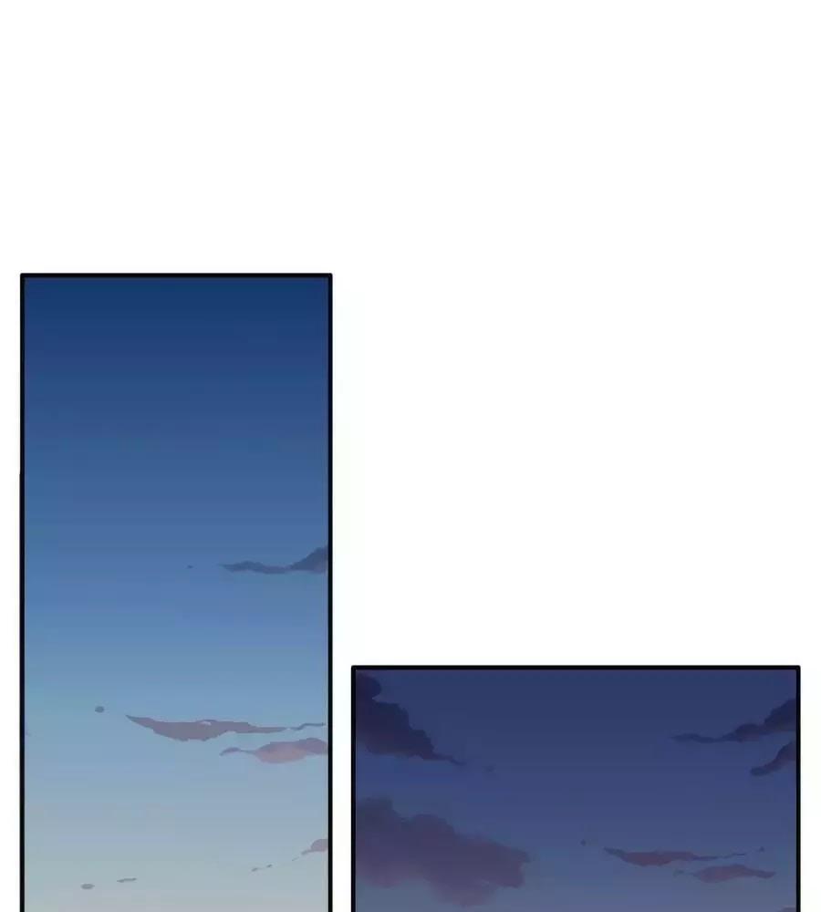 Yêu Tôi Đều Chết Cả Đi! chap 95 - Trang 22
