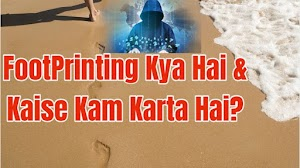Learn In Ethical Hacking, FootPrinting Kya Hai & Kaise Kam Karta Hai?