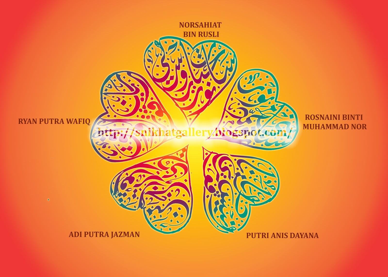 Inspirasi 83+ Tulisan I Love You Islam, Gambar Ilove You