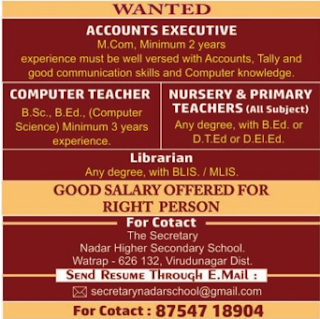 Nadar Higher Secondary School,Virudhunagar invited application for Teachers and Non-Teaching jobs