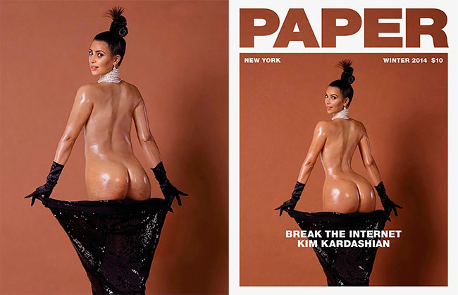 Kim Kardashian Paper Magazine Before and After