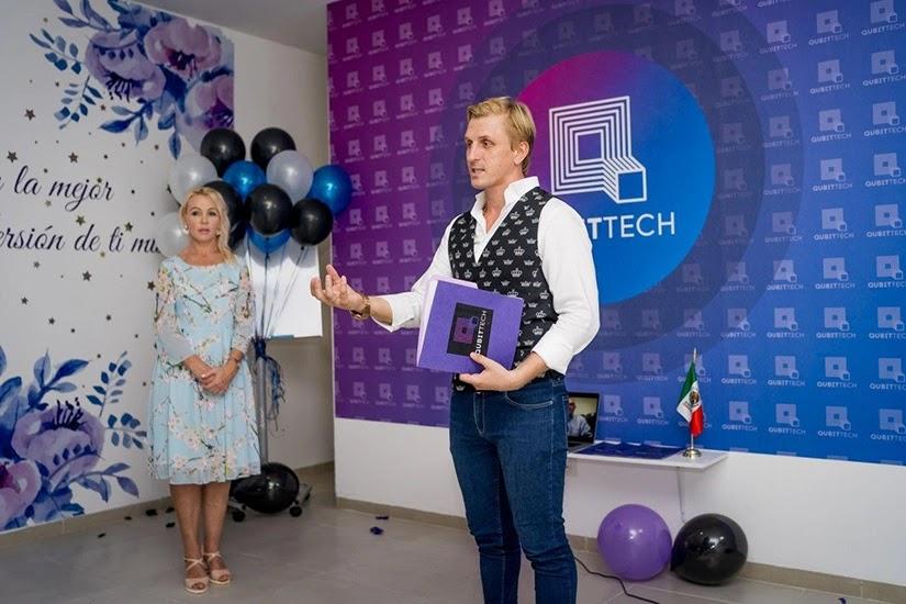 Новый офис Qubittech
