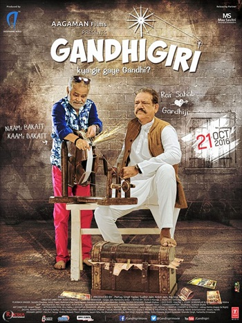 Gandhigiri 2016 Hindi Movie Download