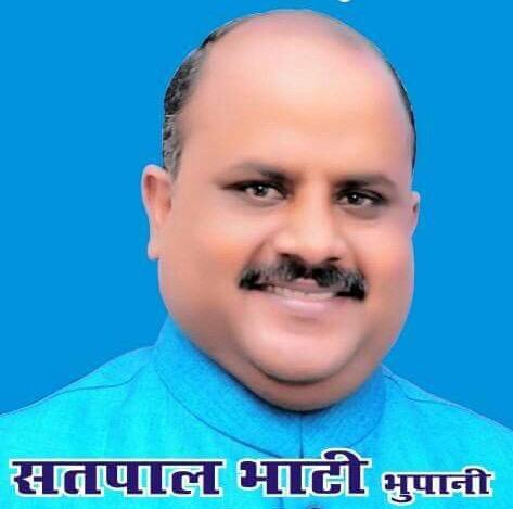 Thanks to Chief Minister Manohar and Minister Gurjar on the approval of Tigaon Market Committee; - Satpal Bhati