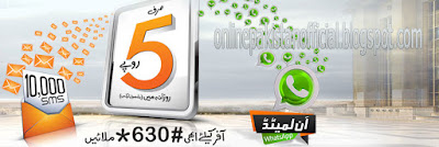 Ufone Daily Chat Bundle 10,000 SMS & unlimited Whatsapp