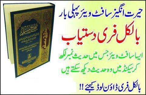 Pdf books urdu best