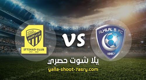 نتيجة مباراة الهلال والإتحاد اليوم السبت  بتاريخ 22-02-2020 الدوري السعودي