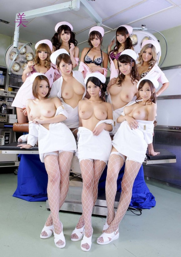 Nurse Game Sex 77