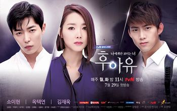 Mystery crime korean drama / Sharknado 2 movie full