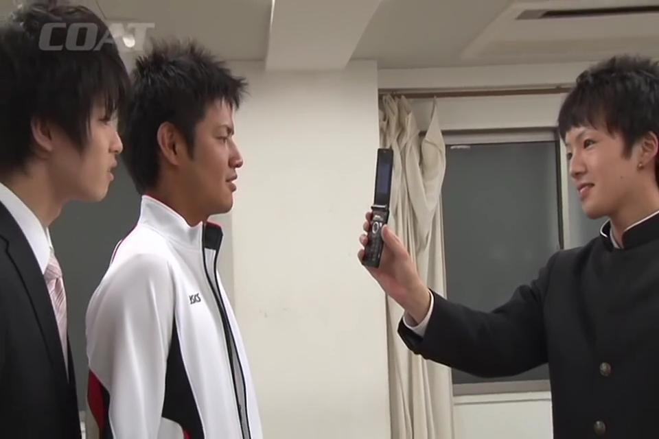 Coat Japanese Gay 14