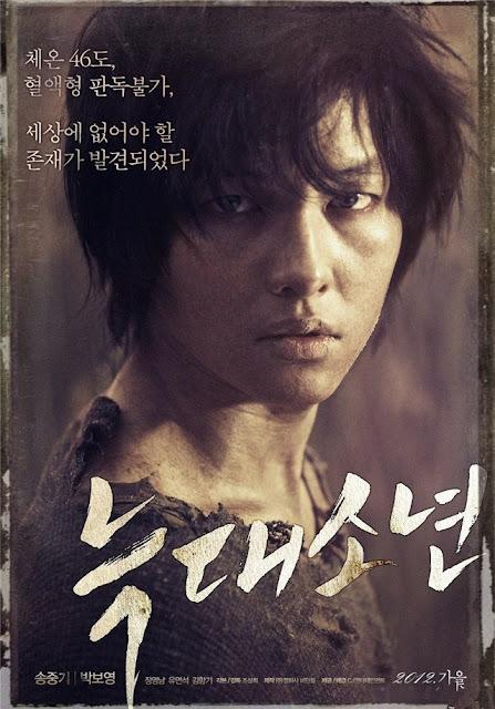 Movie korea A Werewolf Boy yang sangat menyedihkan