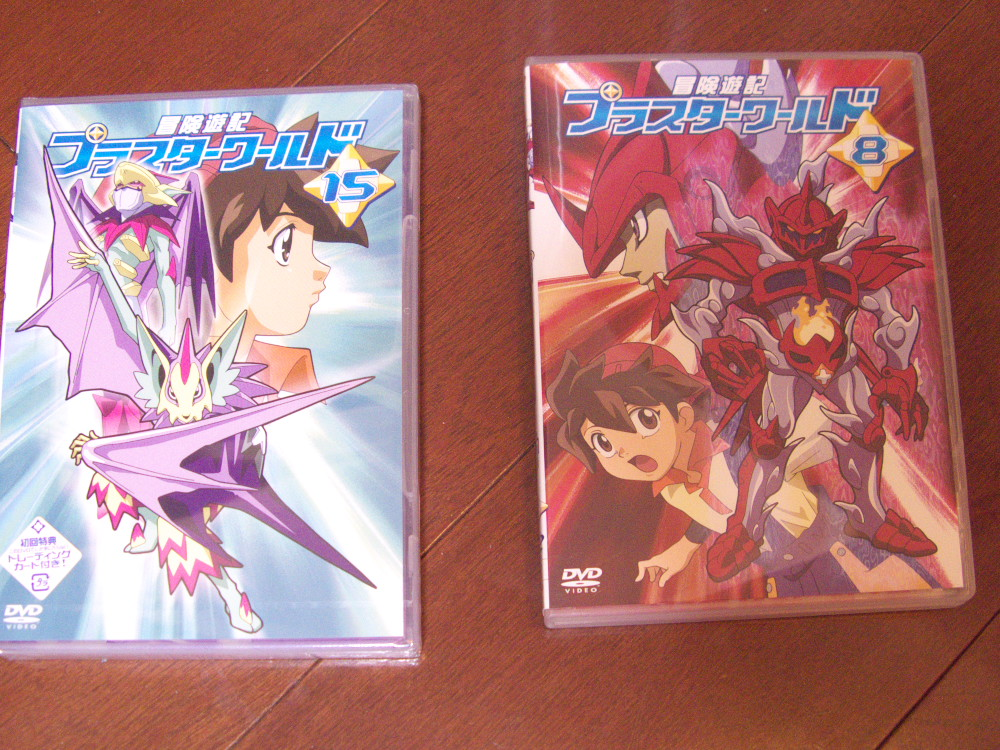 Pluster World DVDs from Amazon Japan, bought through GoodsFromJapan.