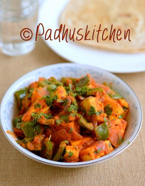 Kadai paneer kadai paneer recipe how to make kadai paneer kadai paneer forumfinder Gallery