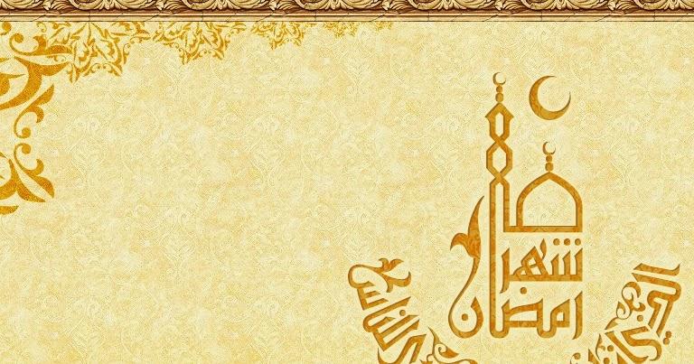 Font Untuk Nuansa Ramadhan Dan Idul Fitri Good Ideas Great Stories