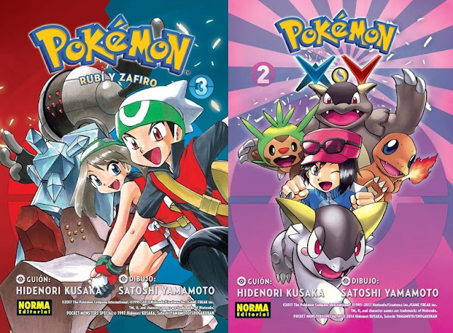Pokémon Rubí y Zafiro 3 y Pokémon XY 2, de venta a partir del 20 de enero
