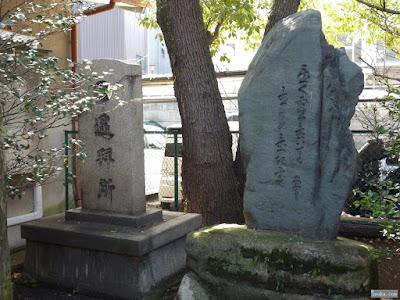 豊崎神社遥拝所