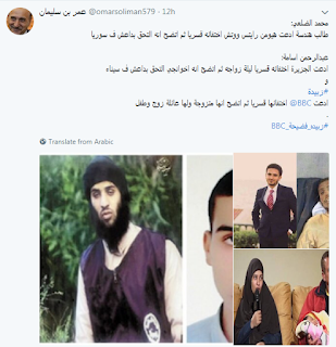عمرو أديب يوجه صفعة قوية لهيئة الإذاعة البريطانية ويكشف كذب الـ BBC حول اختفاء زبيدة قسرياً